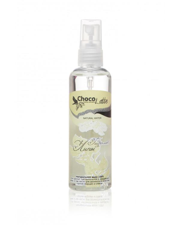 Гидролат ЛИПЫ (100% натуральная вода)