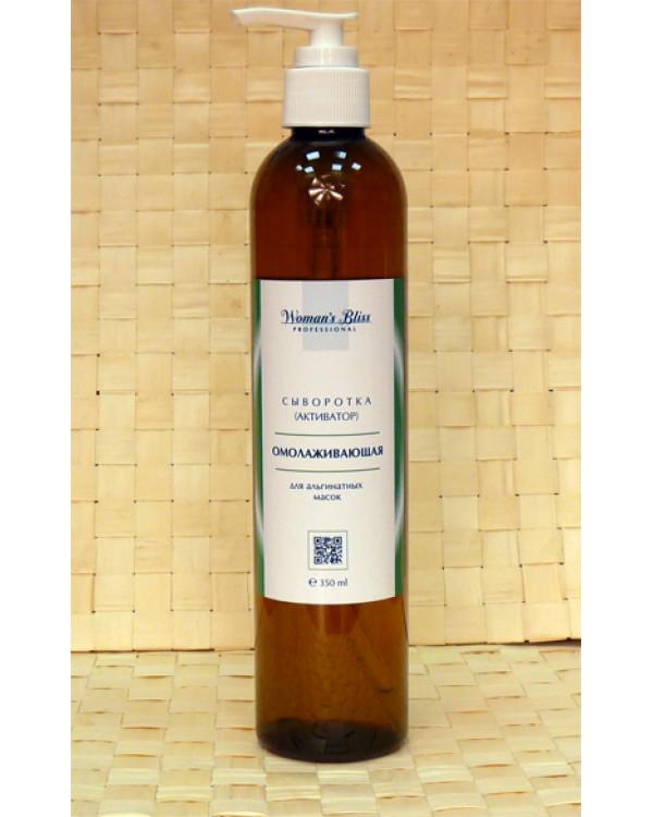 Сыворотка-Активатор для чувствительной кожи Тюмень купить на Омило.ру цена 880.0000