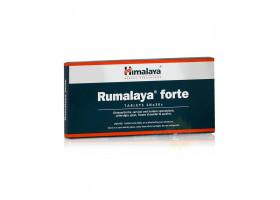 Румалая Форте, Rumalaya Forte, 60 tabs, Himalaya