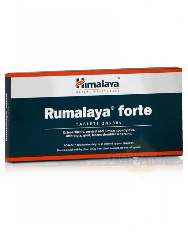 Румалая Форте, Rumalaya Forte, 60 tabs, Himalaya Тюмень купить на Омило.ру цена 690.0000