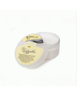 Крем-маска для волос ПАРФЕ ЦИТРУСОВОЕ с соками и маслами лимона и грейпфрута, 200ml TM ChocoLatte