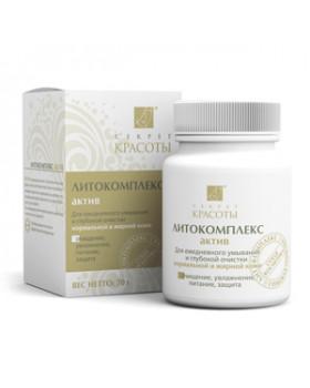 Литокомплекс АКТИВ для нормальной и жирной кожи