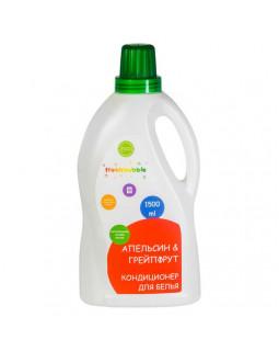 Экологичный кондиционер для белья «Апельсин и грейпфрут»
