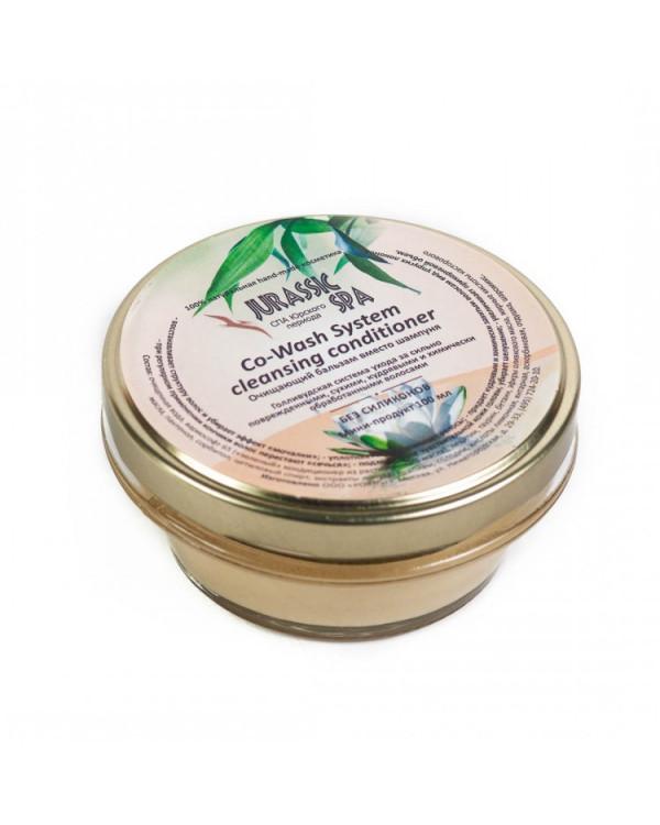 Co-Wash очищающий бальзам вместо шампуня для сухих и поврежденных волос (conditioner)