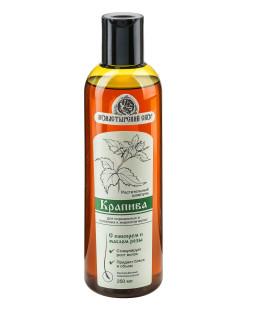 Безсульфатный растительный шампунь «Крапива» для нормальных и склонных к жирности волос