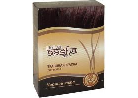 Травяная краска Черный кофе Aasha