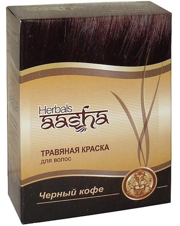 Травяная краска Черный кофе Aasha Тюмень купить на Омило.ру цена 370.0000