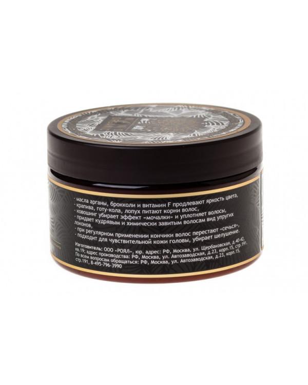 Ковошинг для мытья окрашенных и поврежденных волос Nano Organic Тюмень купить на Омило.ру цена 450.0000