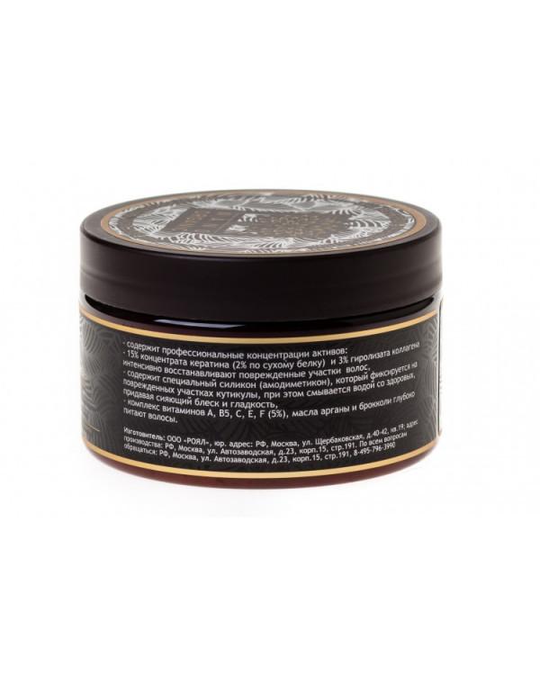 Глубоко восстанавливающая маска для окрашенных и поврежденных волос Nano Organic Тюмень купить на Омило.ру цена 450.0000