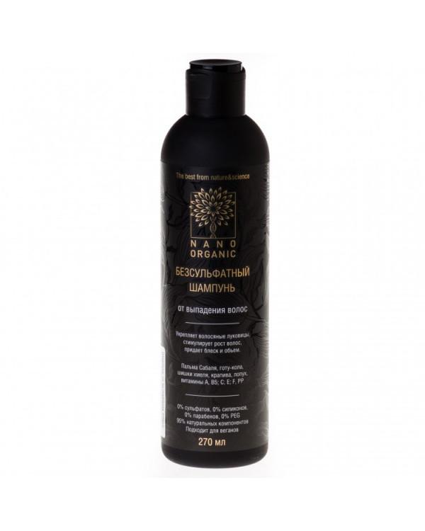 Безсульфатный шампунь от выпадения волос Nano Organic