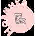 Лосьон-тоник для лица Мак 100 мл