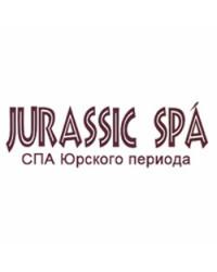 Jurassic spa Тюмень купить цена  Натуральная Косметика