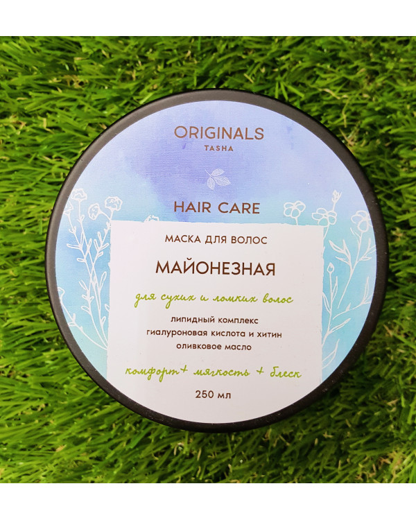 Маска для волос МАЙОНЕЗНАЯ Тюмень купить на Омило.ру цена 500.0000